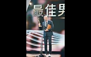 首位香港演員獲殊榮 65歲任達華封金鷹視帝
