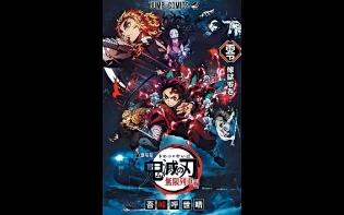《鬼滅之刃》上映10日 票房勁破100億日圓