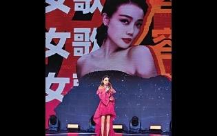 容祖兒獲頒「年度女歌手」獎