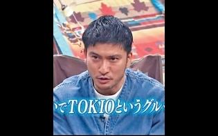 長瀨智也離巢  孖TOKIO隊友最後演出   日本組合TOKIO成員長瀨智也前日約滿尊尼事務所,有指他會退居幕後,前日他在離隊前跟三名隊友城島茂、國分太一和松岡昌宏最後演出節目《TOKIO KAKERU》,並發表畢業宣言,「真的很長時間得到各位的關照,今日從《TOKIO KAKERU》畢業,能與各位創造事情很快樂,而我一直都想與大家一起愉快地工作。」