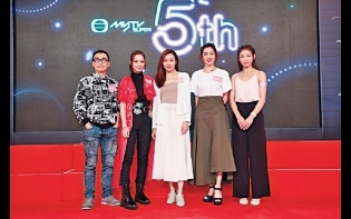 myTV SUPER 5周年 myTV Gold 快樂Triple Up  特備節目《SUPER FIVE》笑爆登場