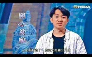 「毫無創意創意官」  王祖藍發表得獎感言