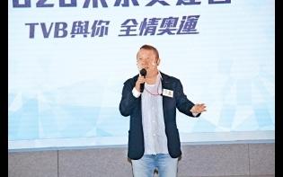 TVB傾力轉播東京奥運會 曾志偉搞明星運動會造勢