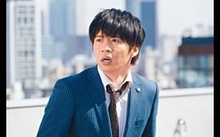日版《大叔》男主角  田中圭確診新冠停工