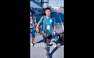 方力申東京採訪日行二萬步