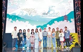 myTV Gold Ani-One 5周年 新番動畫速遞  楊潮凱聲演《鋼鍊》