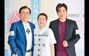 姜大偉首與兒子合作淪為配角