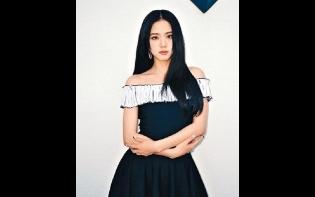 Jisoo傳戀上孫興慜 YG罕有發聲明否認