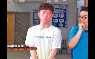 《膠戰S2》玩入校園  Edan向阿冰表白:傾慕佢好耐