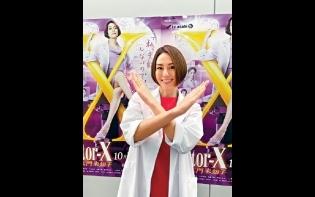 《Dr.X 7》首播收視奪冠 米倉涼子難忘疫境中拍攝