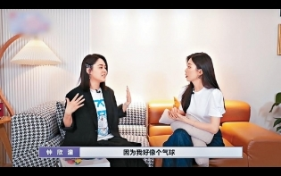 網紅家訪上海豪宅  阿嬌晒2萬元護膚品