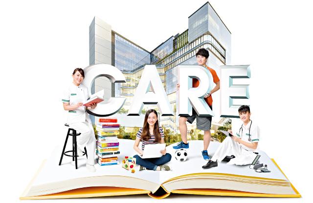 透過興建「賽馬會健康護理學院」,公大冀能開拓更多教育及社區項目,宣揚關愛、健康文化。